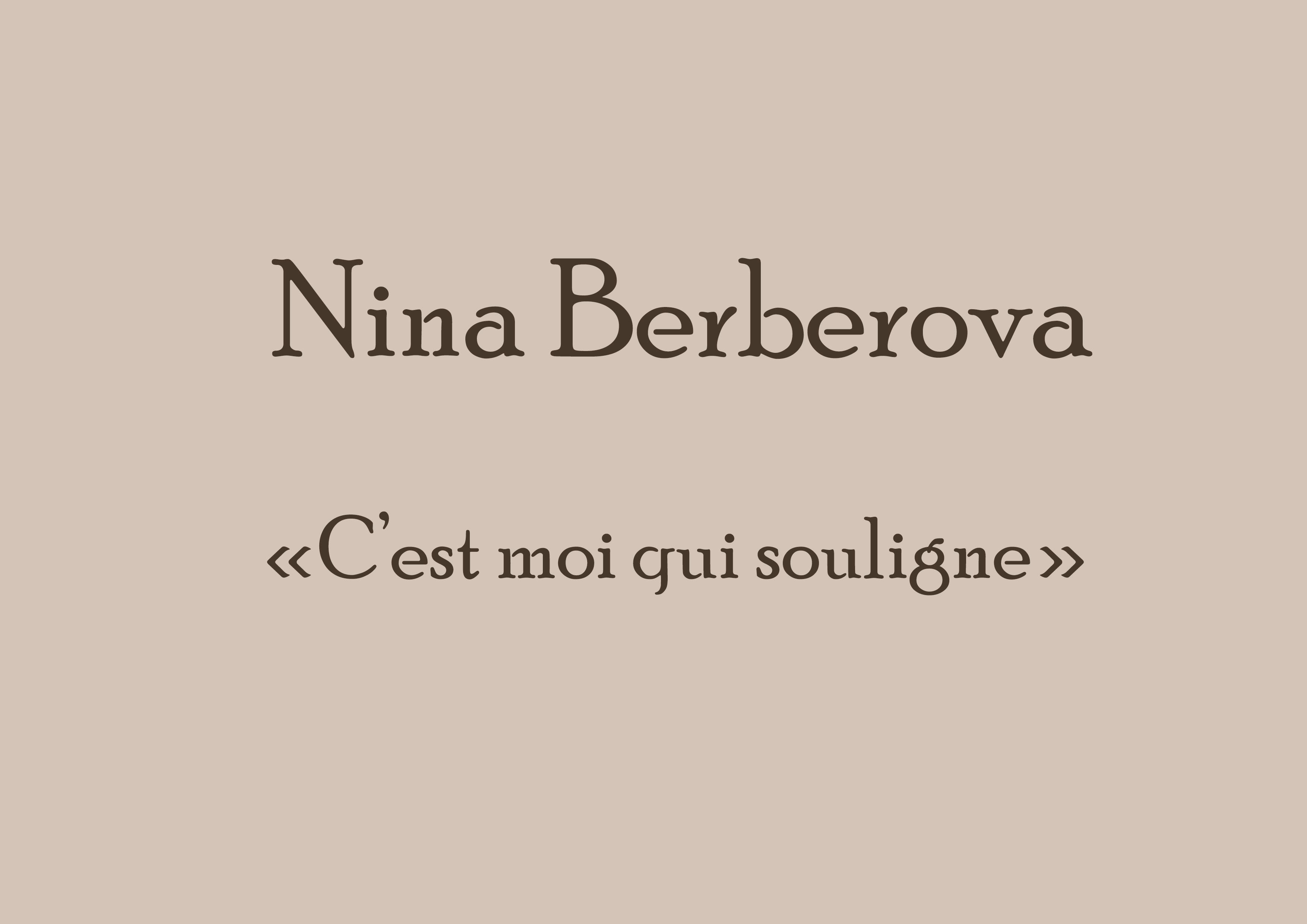 "Lecture ""C'est moi qui souligne"" de Nina Berberova"